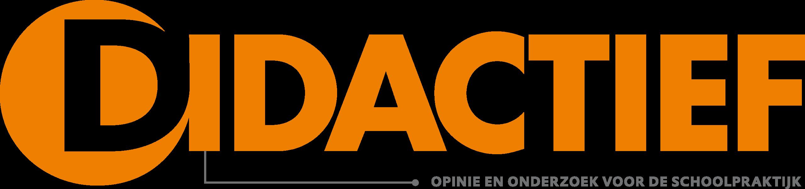 Didactief - EduCampus